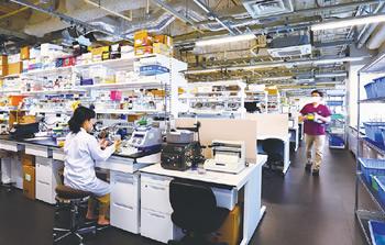 共同実験室