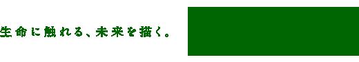 8/4(SAT)・8/5(SUN)