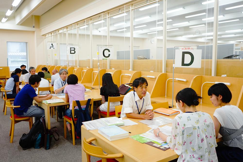 東北医科薬科OC.2