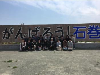 Tohoku Community Medicine club(TCM)