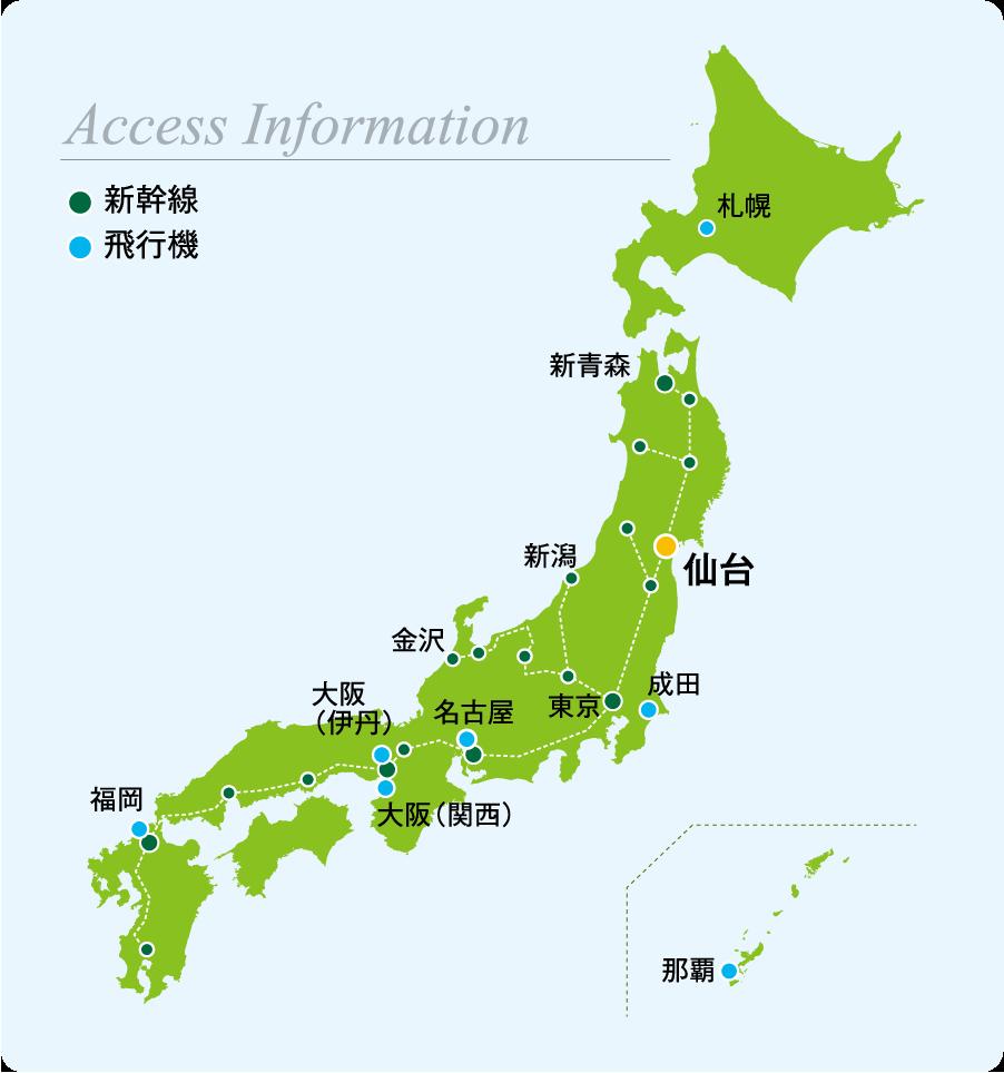 新幹線・飛行機マップ