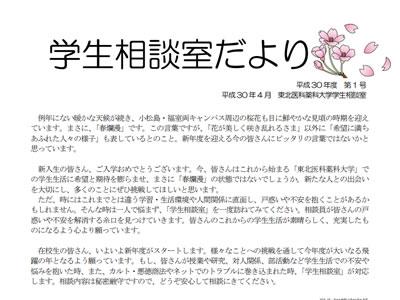 tayori_01