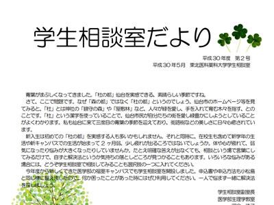 tayori_02