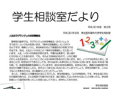 tayori_03