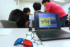 赤青メガネで見る分子の世界、1円玉の不思議
