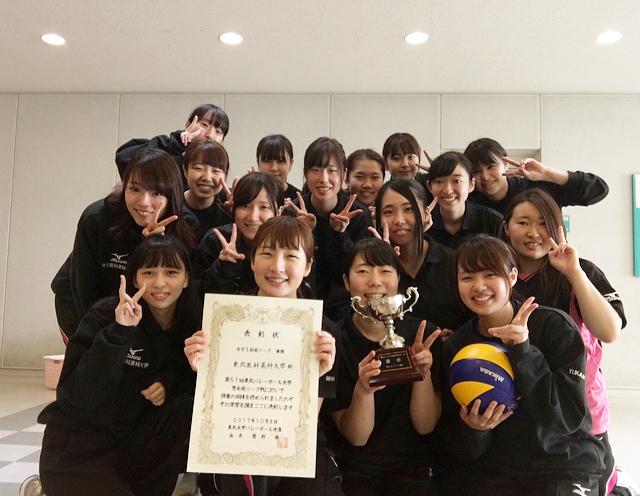 第51回東北バレーボール大学男女リーグ戦
