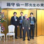 左より,井ノ口所長,山本勇人博士,箱守先生,郷慎司博士