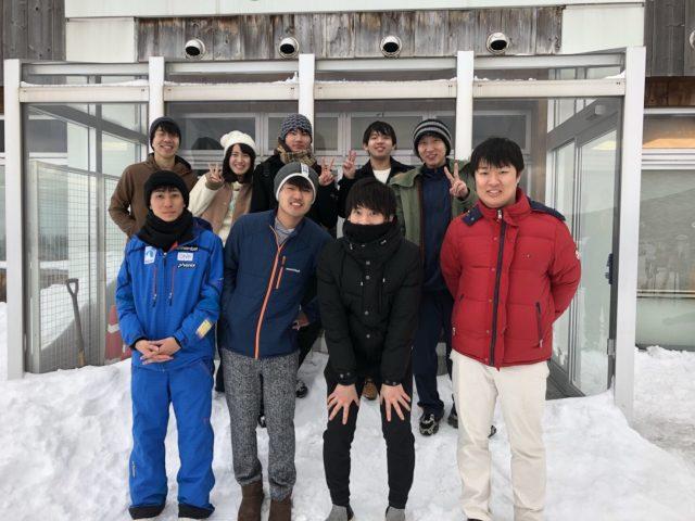 第43回東北地区医科歯科学生スキー大会