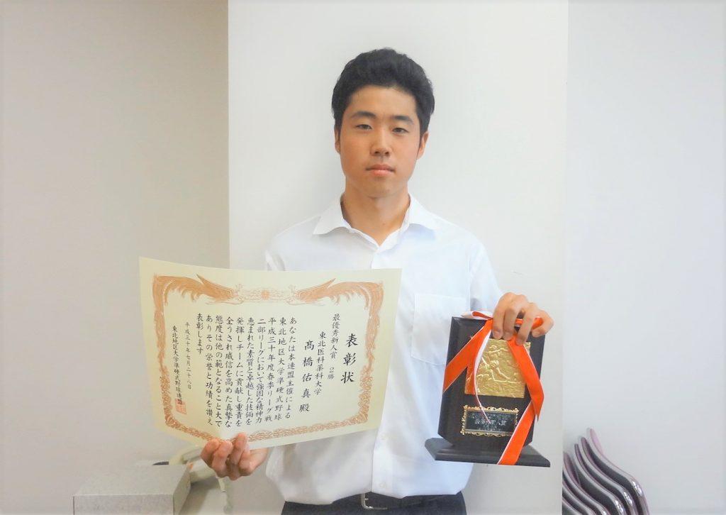 shinjinsho