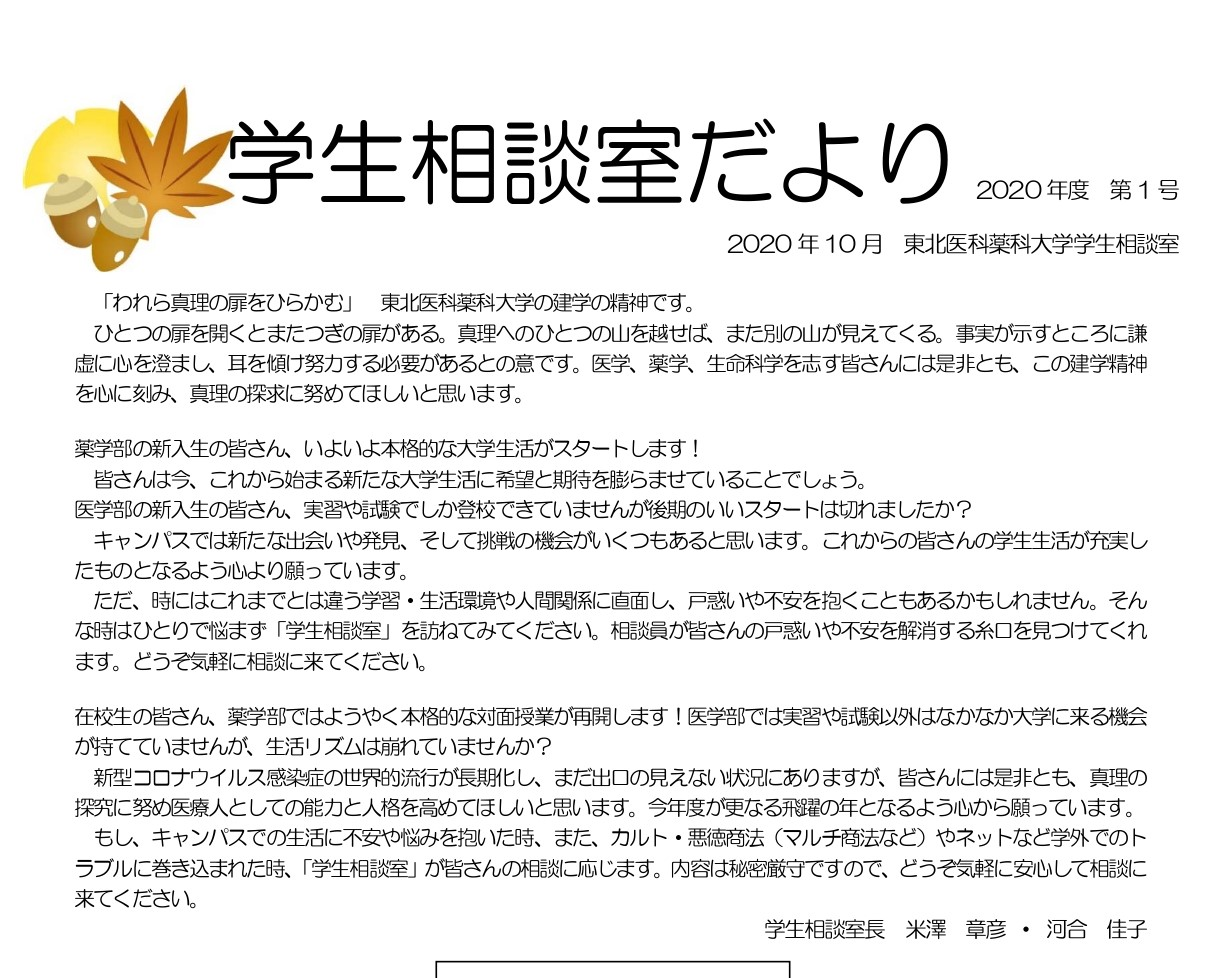 tayori18_4